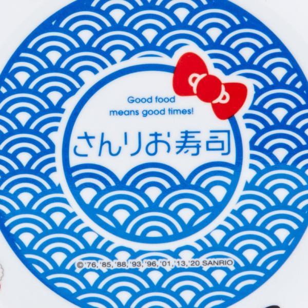 サンリオキャラクターズ メラミン小皿(さんりお寿司) 青|sanrio|04