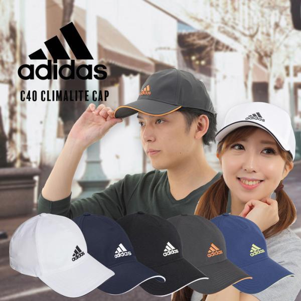 851f8894a アディダス メンズ レディース スポーツ adidas C40 5P CLIMALITE CAP 帽子 テニス バドミントン ユニフォーム  キャップ|sansei ...