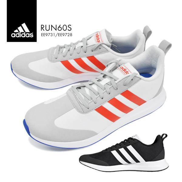 アディダスRUN60Sメンズ軽量大きいサイズスニーカーシューズ靴adidasランニング運動スポーツ通学通勤シンプルデザインEE9