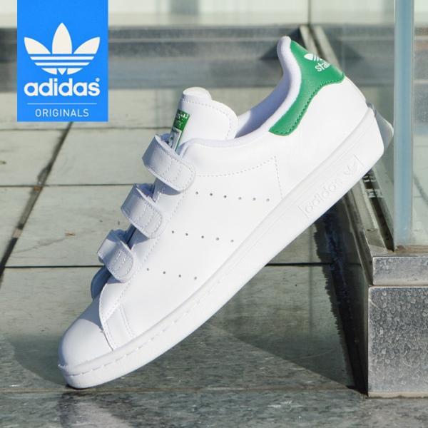 アディダス スタンスミス ベルクロ メンズ スニーカー adidas STAN SMITH CF S75187 靴 シューズ オリジナルス ORIGINALS ホワイト×グリーン|sansei-s-style