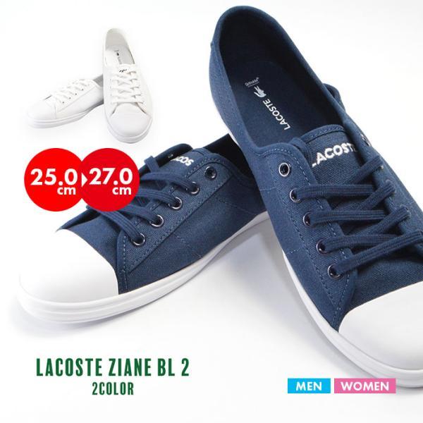 ラコステキャンバスLACOSTEZIANEBL2白靴スリッポンスリップオンジアーンスニーカー靴メンズレディースユニセックスシュー