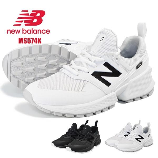 ニューバランスnewbalanceメンズ男性紳士シューズ靴スニーカーMS574KTBMS574KTC