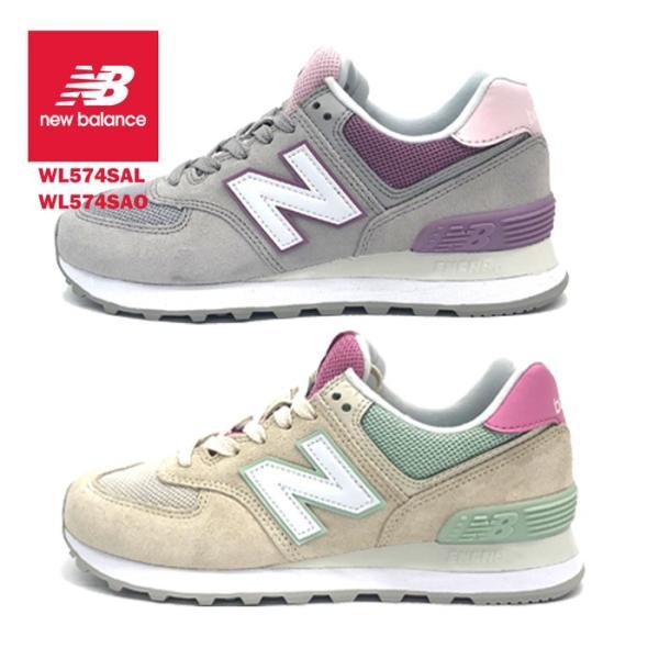 NEWBALANCEWL574ニューバランススニーカーレディーススポーツシューズ運動靴ローカットパステルカラーワイズB