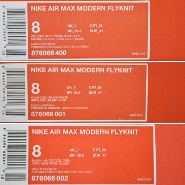 ナイキ エアマックス モダンフライニット NIKE AIR MAX MODERN FLYKNIT ナイキ スニーカー メンズ 靴 シューズ|sansei-s-style|06