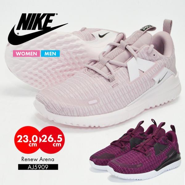 ナイキレディースウィメンズリニューアリーナNIKEWRENEWARENAAJ5909婦人女性ランニング靴スニーカーシューズ