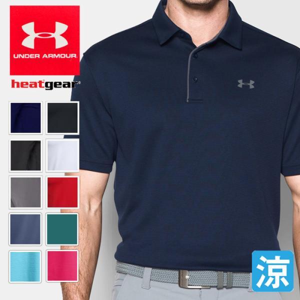 アンダーアーマー メンズ半袖ポロシャツ UNDER ARMOUR TECH POLO SHIRTS 1290140* sansei-s-style
