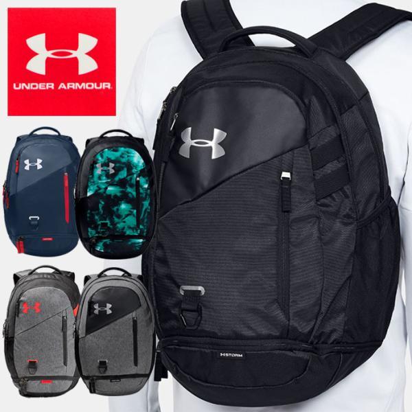アンダーアーマー UNDER ARMOUR スポーツバッグ メンズ レディース バックパック リュック HUSTLE 4.0 1342651 男女兼用|sansei-s-style