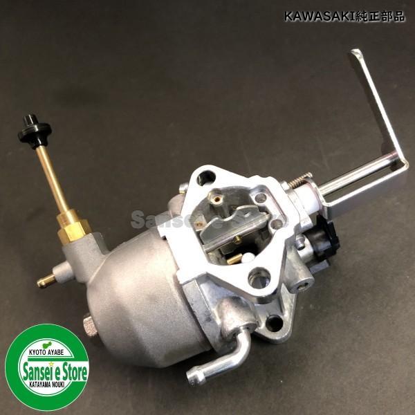 カワサキ エンジン 純正部品 ヤンマー ミニ耕うん機 QT30 キャブレターAssy.※要確認FJ100D-KB50用