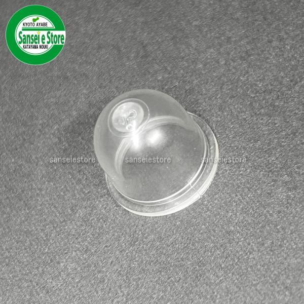 キャブレター部品 プライマリーポンプ