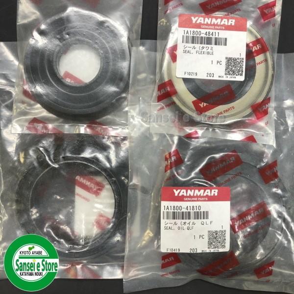 ヤンマー 純正部品 デカポチ DK6/DK7/DK8専用 ロータリー爪軸用オイルシール 4個セット