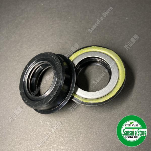 ミツビシ 純正部品 タイヤ軸オイルシール 左右2個セット※要適合確認