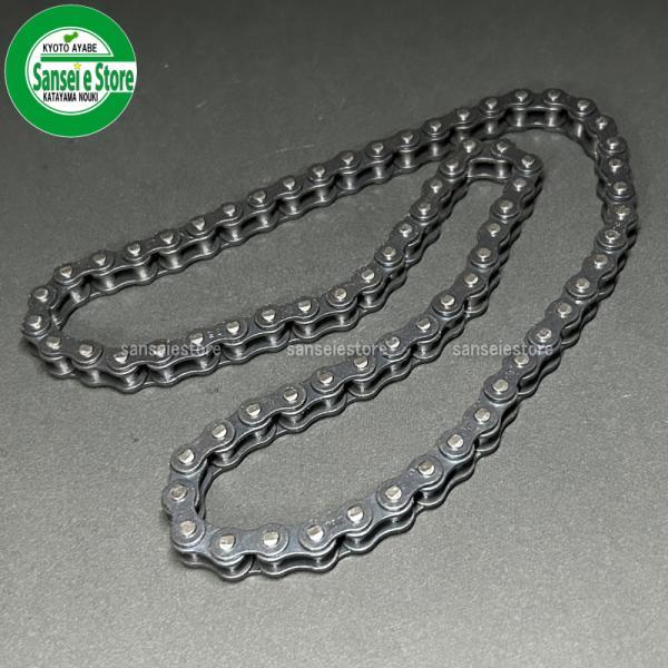 純正 スパイダーモア  ドライブ チェーン  ASSY#35-74L/SP851,SP850,SP650他