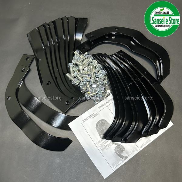 20本組 ホンダ サラダ FF500用 耕うん 爪交換セット 爪取付用ボルトナット付