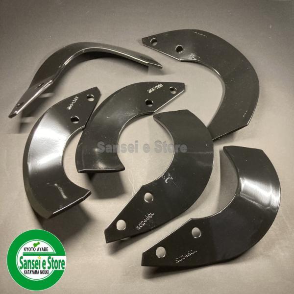 6本組 クボタ スーパーディスク用 センター爪替え刃セット