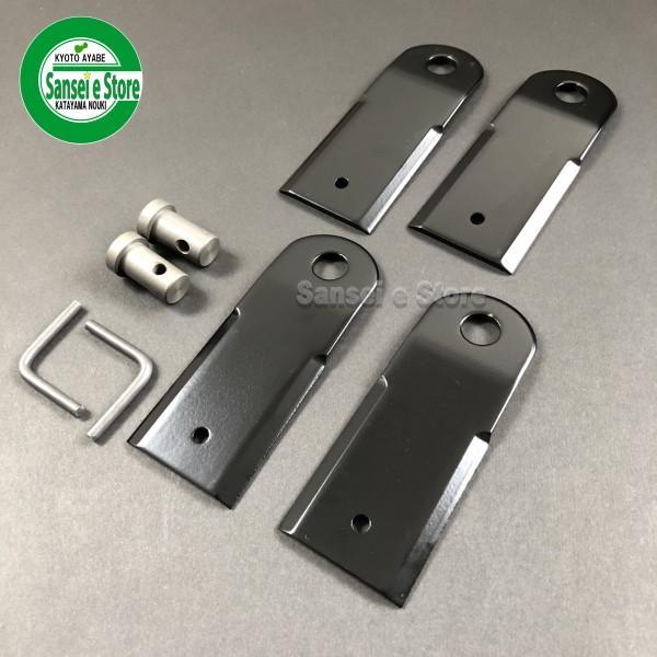 草刈機 クボタ カルマックス GC-K401用 替え刃セット