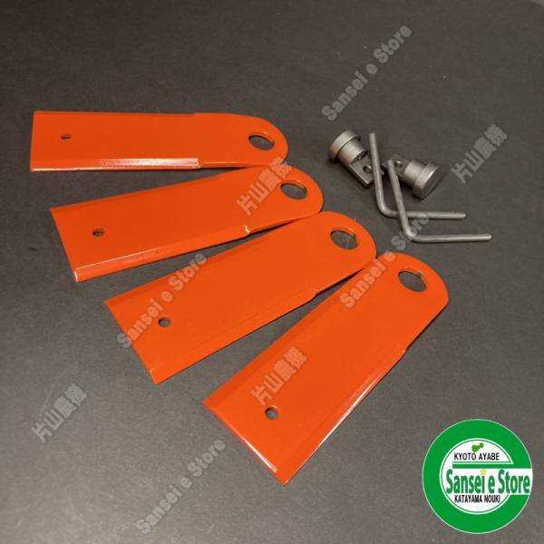 草刈機 クボタ カルマックスGC-K502,GC-K502EX用 替え刃のセット