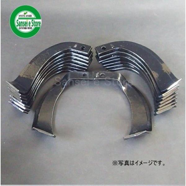 16本組 イセキ 耕うん機 Cセンターロータリー用 日本ブレード製 耕うん爪セット N3-108