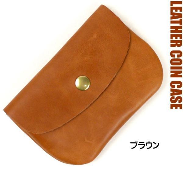 HAWK COMPANY ホークカンパニー FAUCON レザーコインケース お財布 小銭入れ 3410 メンズ レディース|sanshin|07