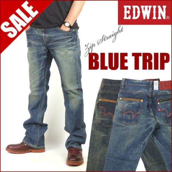 41%OFFセール エドウィン EDWIN BLUE TRIP ジップ ストレート ジーンズ  EB0001 送料無料 メンズ sanshin