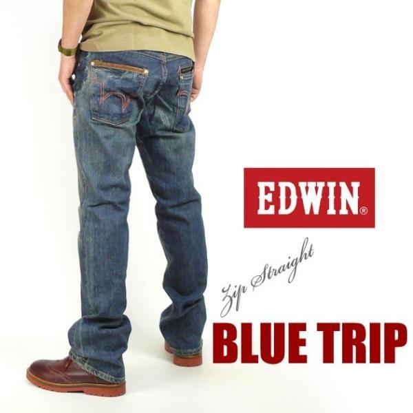 41%OFFセール エドウィン EDWIN BLUE TRIP ジップ ストレート ジーンズ  EB0001 送料無料 メンズ sanshin 04
