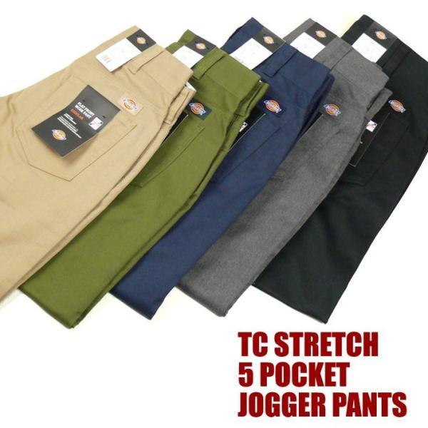 DICKIES ディッキーズ メンズ ジョガーパンツ TCストレッチ 5ポケット 裾ゴムパンツ セール 163M40WD20 173M40WD19|sanshin|02