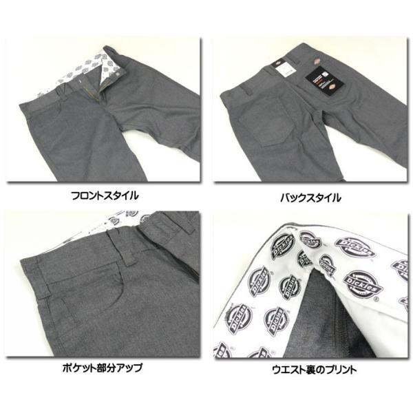 DICKIES ディッキーズ メンズ ジョガーパンツ TCストレッチ 5ポケット 裾ゴムパンツ セール 163M40WD20 173M40WD19|sanshin|14