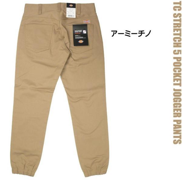 DICKIES ディッキーズ メンズ ジョガーパンツ TCストレッチ 5ポケット 裾ゴムパンツ セール 163M40WD20 173M40WD19|sanshin|05