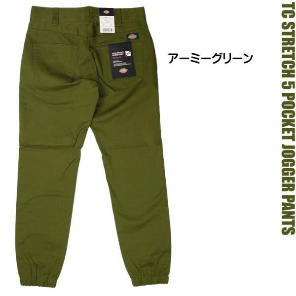 DICKIES ディッキーズ メンズ ジョガーパンツ TCストレッチ 5ポケット 裾ゴムパンツ セール 163M40WD20 173M40WD19|sanshin|06