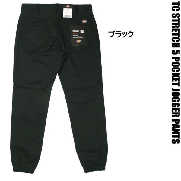 DICKIES ディッキーズ メンズ ジョガーパンツ TCストレッチ 5ポケット 裾ゴムパンツ セール 163M40WD20 173M40WD19|sanshin|07