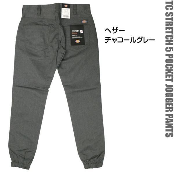 DICKIES ディッキーズ メンズ ジョガーパンツ TCストレッチ 5ポケット 裾ゴムパンツ セール 163M40WD20 173M40WD19|sanshin|08