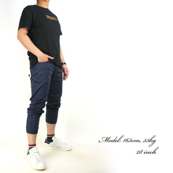 DICKIES ディッキーズ メンズ ジョガーパンツ TCストレッチ 5ポケット 裾ゴムパンツ セール 163M40WD20 173M40WD19|sanshin|10