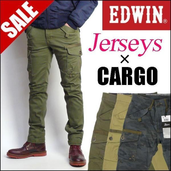 EDWIN エドウィン ジャージーズ スリムテーパード デザイン カーゴパンツ ERKD32 セール|sanshin