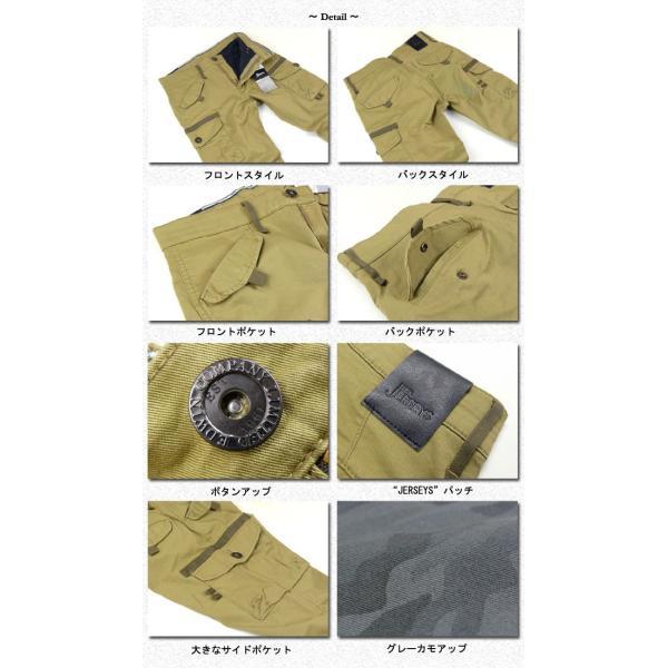 EDWIN エドウィン ジャージーズ スリムテーパード デザイン カーゴパンツ ERKD32 セール|sanshin|09