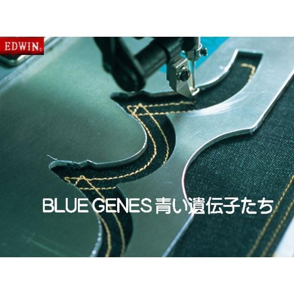 EDWIN エドウィン ジャージーズ スリムテーパード デザイン カーゴパンツ ERKD32 セール|sanshin|10