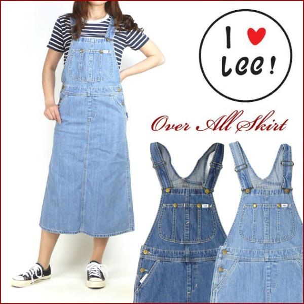 リー Lee レディース  オーバーオールスカート サロペット デニムスカート LL5948 送料無料|sanshin