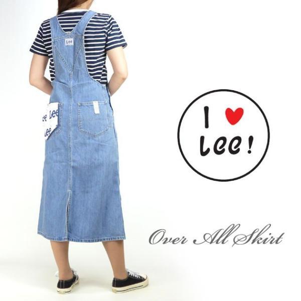 リー Lee レディース  オーバーオールスカート サロペット デニムスカート LL5948 送料無料|sanshin|04