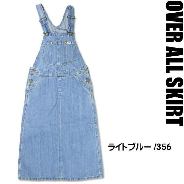 リー Lee レディース  オーバーオールスカート サロペット デニムスカート LL5948 送料無料|sanshin|05