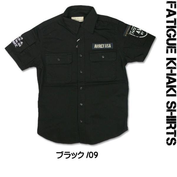 6175093 ギフト AVIREX アビレックス 【送料無料 】 メンズ ファティーグ 半袖シャツ/ カーキシャツ プレゼント