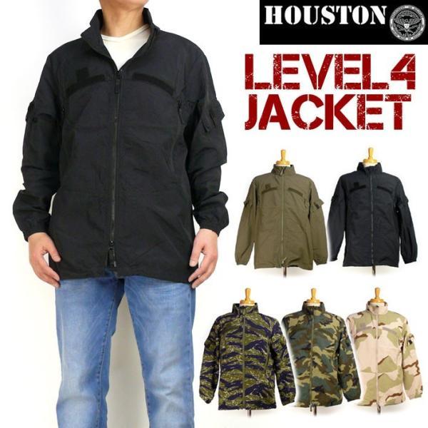 HOUSTON ヒューストン メンズ ミリタリージャケット LEVEL4 JACKET ナイロン ウインドブレーカー 春物 送料無料 50667|sanshin