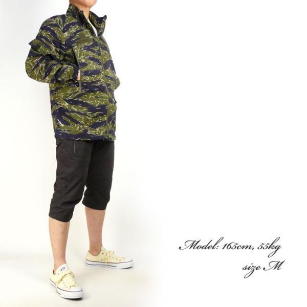 HOUSTON ヒューストン メンズ ミリタリージャケット LEVEL4 JACKET ナイロン ウインドブレーカー 春物 送料無料 50667|sanshin|11