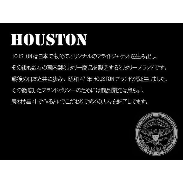 HOUSTON ヒューストン メンズ ミリタリージャケット LEVEL4 JACKET ナイロン ウインドブレーカー 春物 送料無料 50667|sanshin|15