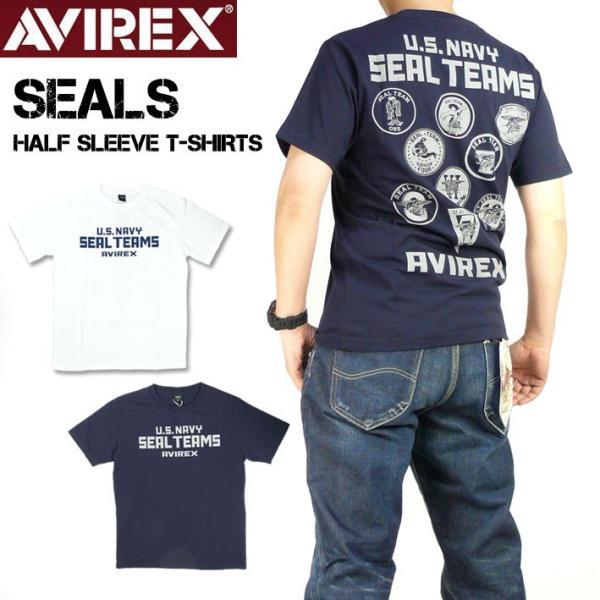 AVIREX アビレックス シール チーム プリント半袖Tシャツ  SEAL TEAMS ネイビーシールズ ミリタリー メンズ 6193382|sanshin