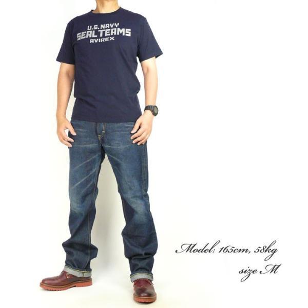 AVIREX アビレックス シール チーム プリント半袖Tシャツ  SEAL TEAMS ネイビーシールズ ミリタリー メンズ 6193382|sanshin|07