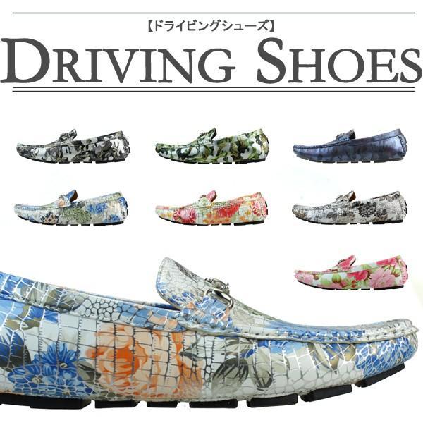 ドライビングシューズ クロコ型押し クロコダイル エナメル PU革靴 迷彩 カモ柄 メンズ 靴 紳士靴 2017 秋|sansuiya
