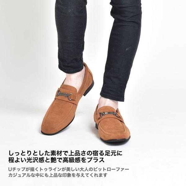ビットローファー ローファー メンズ PU革靴 シューズ 靴 2017 秋|sansuiya|03