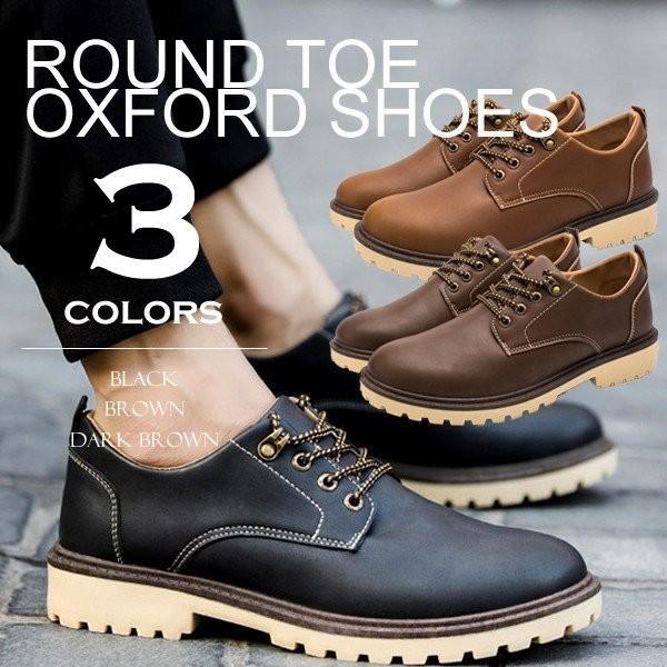 オックスフォードシューズ メンズ 合成革靴 プレーントゥ カジュアル おしゃれ 紳士 冬|sansuiya