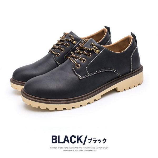 オックスフォードシューズ メンズ 合成革靴 プレーントゥ カジュアル おしゃれ 紳士 冬|sansuiya|02