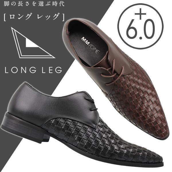 シークレットシューズ ビジネスシューズ メンズ PU革靴 イントレ 型押し 靴 紳士靴 シューズ 2017 秋 冬|sansuiya