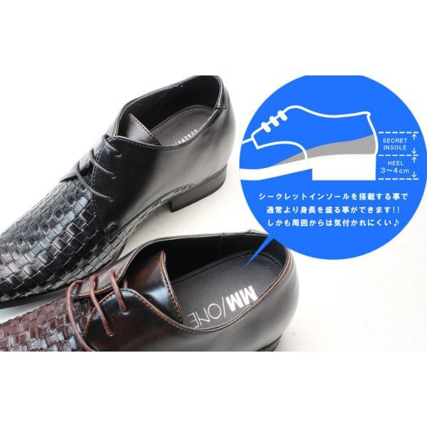 シークレットシューズ ビジネスシューズ メンズ PU革靴 イントレ 型押し 靴 紳士靴 シューズ 2017 秋 冬|sansuiya|02