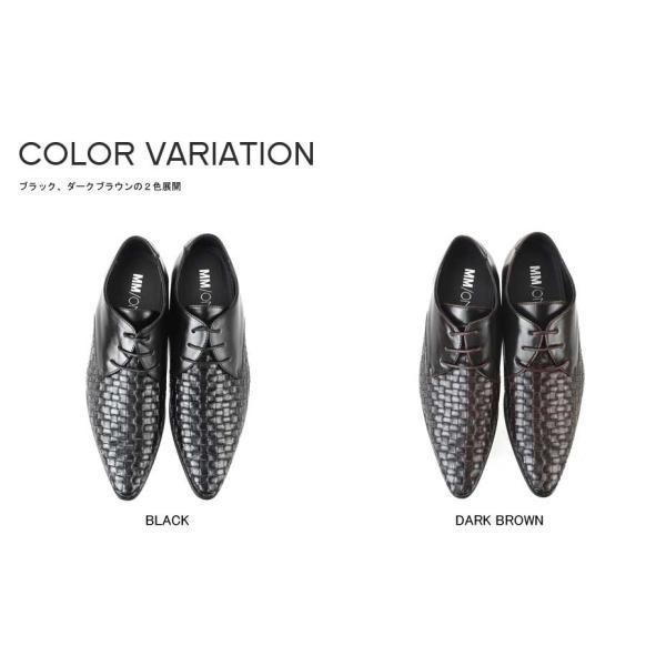 シークレットシューズ ビジネスシューズ メンズ PU革靴 イントレ 型押し 靴 紳士靴 シューズ 2017 秋 冬|sansuiya|04